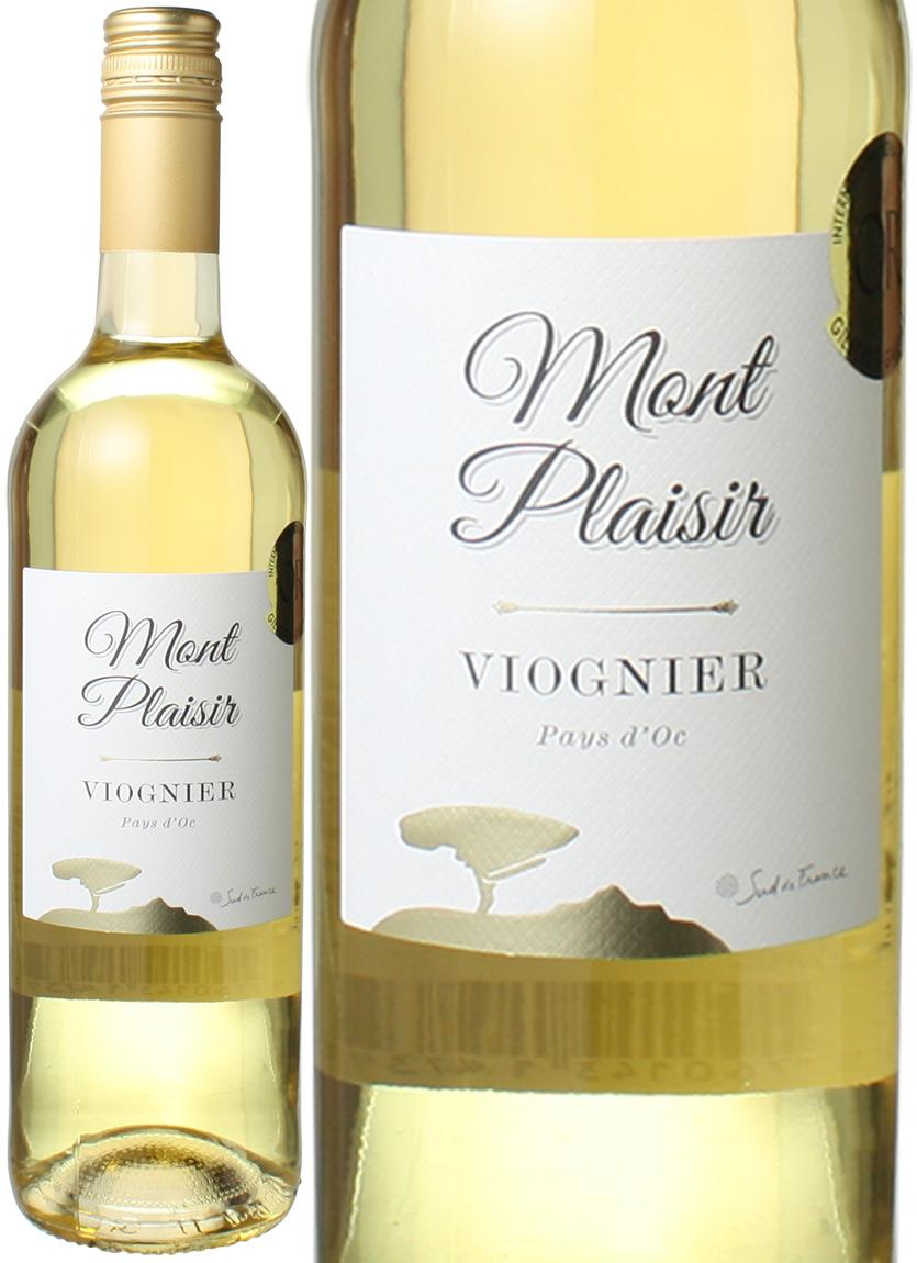 モン 希少 プレジール ヴィオニエ 2017 白 ワイン ラベルが異なる場合があります 今ダケ送料無料 ルーション ラングドック ※ヴィンテージ