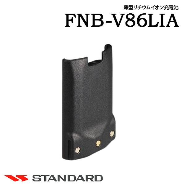 充電池 バッテリー FNB-V86LIA スタンダード CSR
