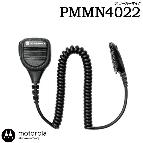 スピーカーマイク PMMN4022 モトローラ MOTOROLA