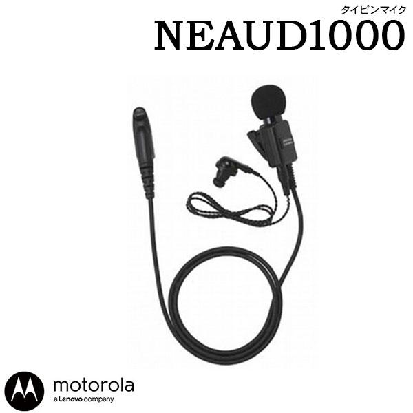 イヤホンマイク NEAUD1000 モトローラ MOTOROLA
