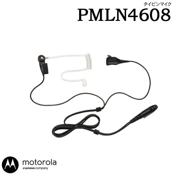 イヤホンマイク PMLN4608 モトローラ MOTOROLA