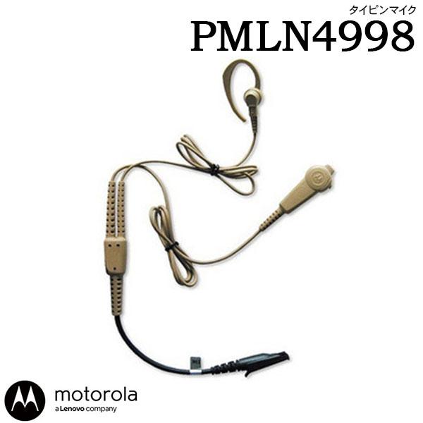 イヤホンマイク PMLN4998 モトローラ MOTOROLA