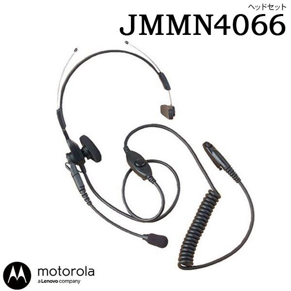 ブームマイク付ヘッドセット JMMN4066 モトローラ MOTOROLA