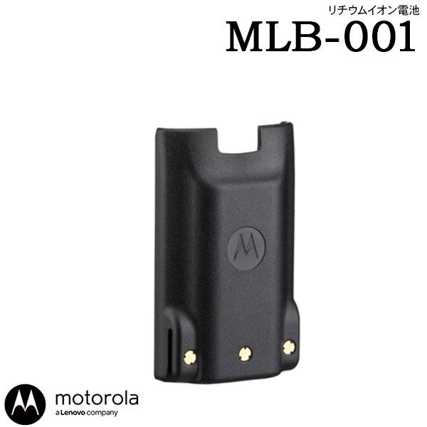 リチウムイオン充電池 MLB-001 モトローラ MOTOROLA