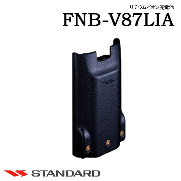 充電池 バッテリー FNB-V87LIAスタンダード CSR