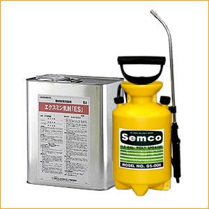 【送料無料】噴霧器セット/ エクスミン乳剤「SES」水性 6L/缶+蓄圧式噴霧器GS-006(1台)4リッタータイプ ゴキブリ ハエ 蚊 ノミ 駆除