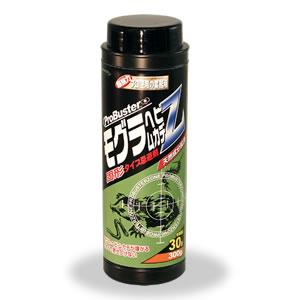 その名の通りモグラヘビムカデ用固形タイプの忌避剤 もぐら へび むかで 忌避剤 ブロック 天然植物 抽出エキス 直営ストア 1本 300g 固形 ヘビ ムカデZ 使用 モグラ チープ