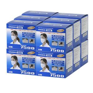 【お徳用ケース/240枚】送料無料! 山本光学製マスク N95 YAMAMOTO 750020枚×12箱(240枚) 防塵 感染症 予防 マスク