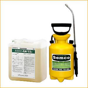 【送料無料】プロも使う業務用殺虫剤/ スミスリン乳剤「ES」水性 5L缶 +蓄圧式噴霧器GS-006 (1台)4リッタータイプ 害虫駆除 消毒 殺虫剤