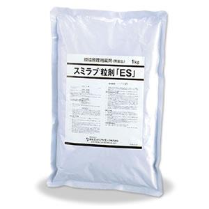 【第2類医薬品】スミラブ粒剤「SES」 1袋(1kg) ボウフラ駆除 殺虫剤 【通常 即日出荷対応】
