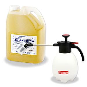 【噴霧器セット】ベルミトール水性乳剤 1本(4L)+小型噴霧器#530 (1台)