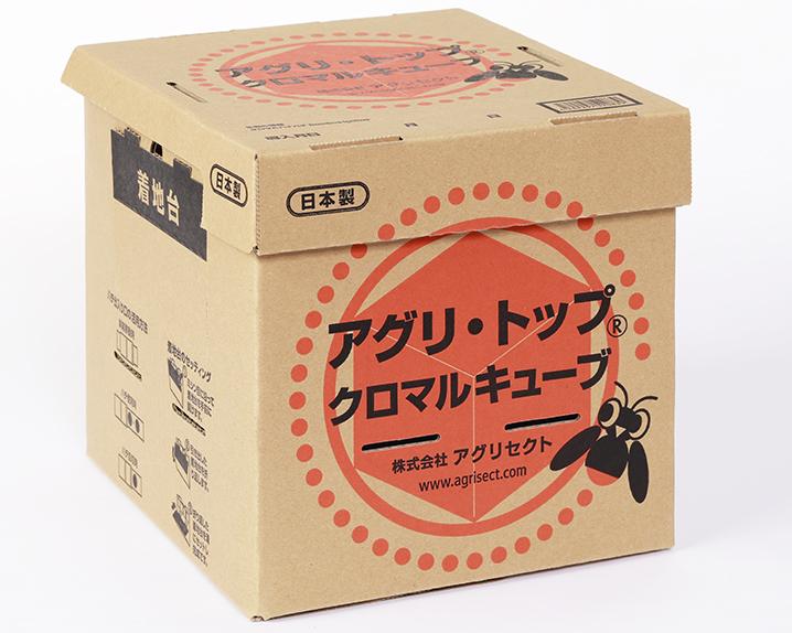 【時間指定不可】授粉用 国産クロマルハナバチ 日本原産種 アグリ・トップクロマルキューブ