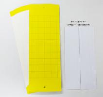 粘着捕虫 粘着トラップ 黄色 虫とり 害虫捕獲 罫線 ペタット20 オンラインショップ 紙製粘着捕虫資材 新作入荷!! 無農薬 訳あり 予察 黄色で害虫を引き付けて粘着