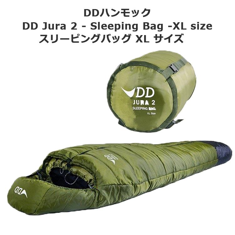 ハンモック用寝袋 DDハンモック DD Jura2 Sleeping Bag-Regular-XL