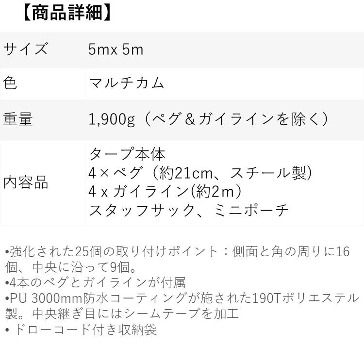 【お買い物マラソン】【ポイント10倍】タープDDタープDDTarp3.5x3.5-Olivegreenオリーブグリーン