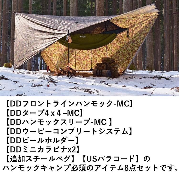 Dd タープ 4x4