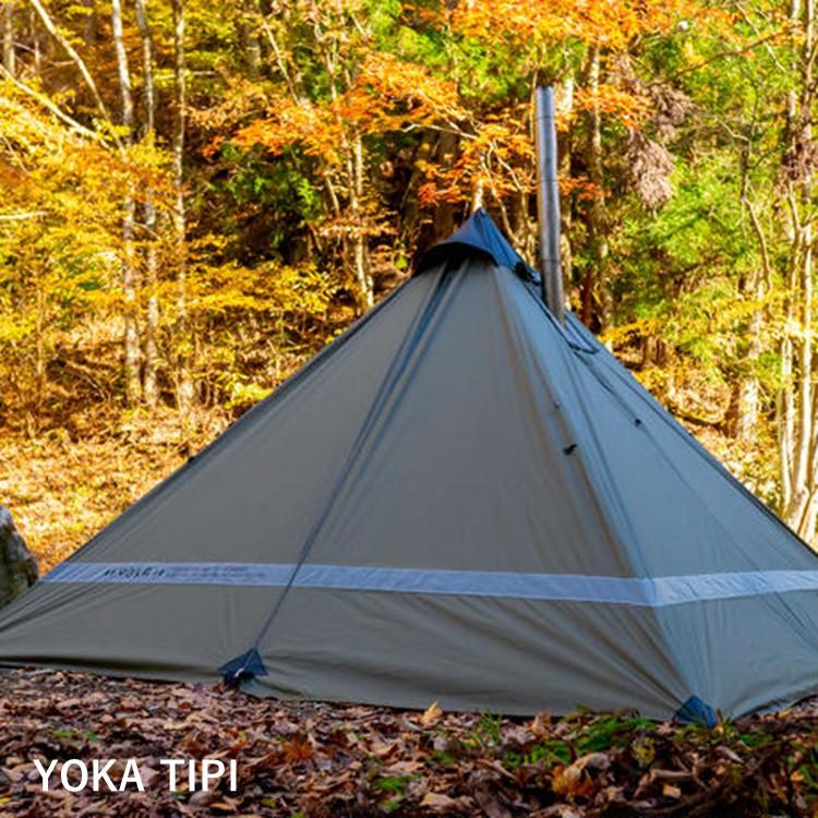 8THロット募集開始 2021年11月入荷予定 11月入荷予定 テント ワンポールテント YOKA TIPI 往復送料無料 ヨカ 即納最大半額 ティピ 8th ロット tipi ワンポール アウトドア ソロキャンプ yoka 薪ストーブ ティピ型 2人用 ソロ ふたりソロキャンプ キャンプ