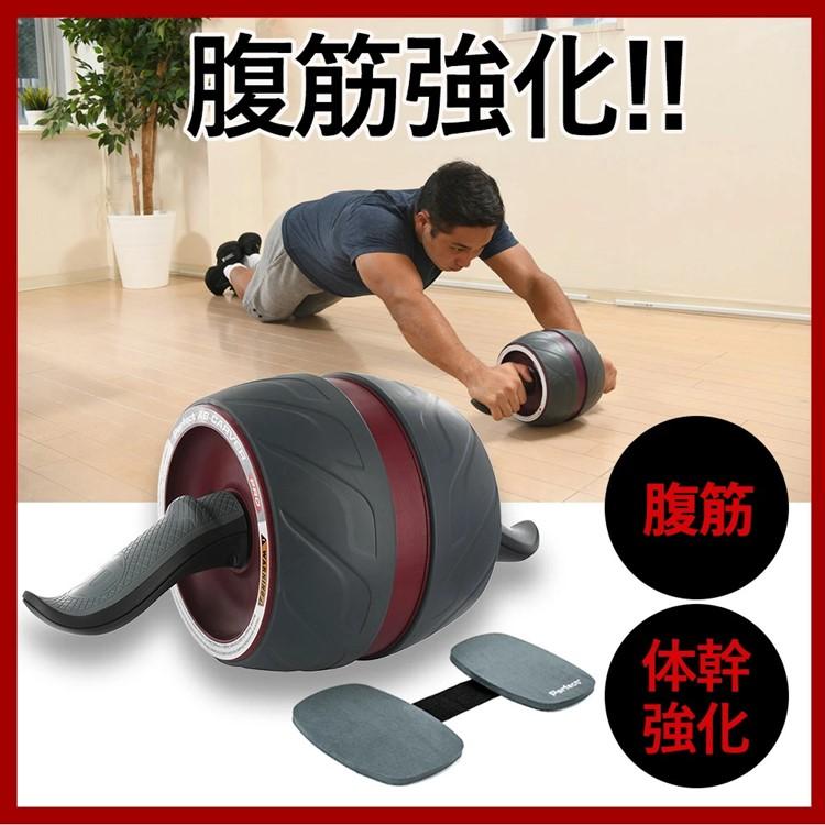 背筋 アブ ローラー 腹筋ローラーは腹筋だけでなく背筋も効果が!腹筋ローラーで背筋を鍛える方法