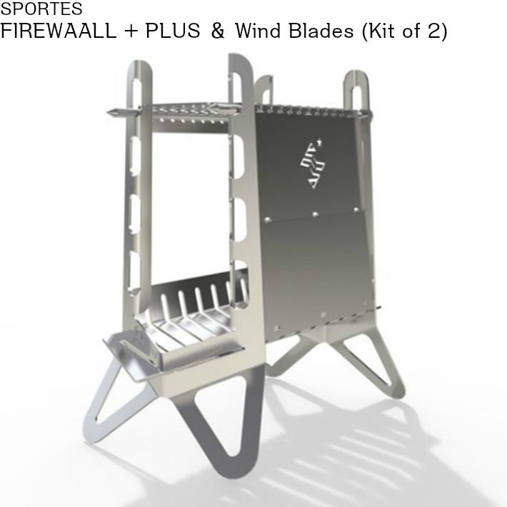 焚き火台 焚火台 SPORTES スポルテス アウトドア ツールズ ファイヤーウォール プラス ウインドブレード(2枚組) FIREWAALL + PLUS & Wind Blades (Kit of 2)