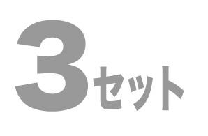YAMAHA YCSJSL ジュニアスティック低学年用 買い物 新生活 を 3セット