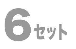YAMAHA YCSJSL(ジュニアスティック低学年用) を 6セット