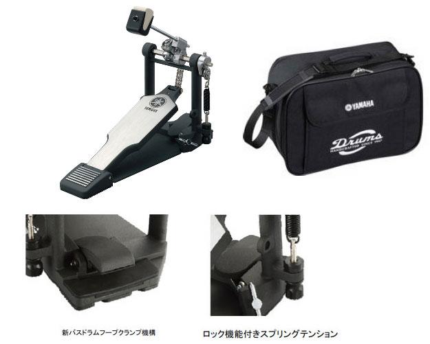 YAMAHA FP9500C シングルペダル セミハードケース付き