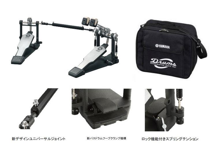 YAMAHA DFP9500C ダブルフットペダル セミハードケース付き