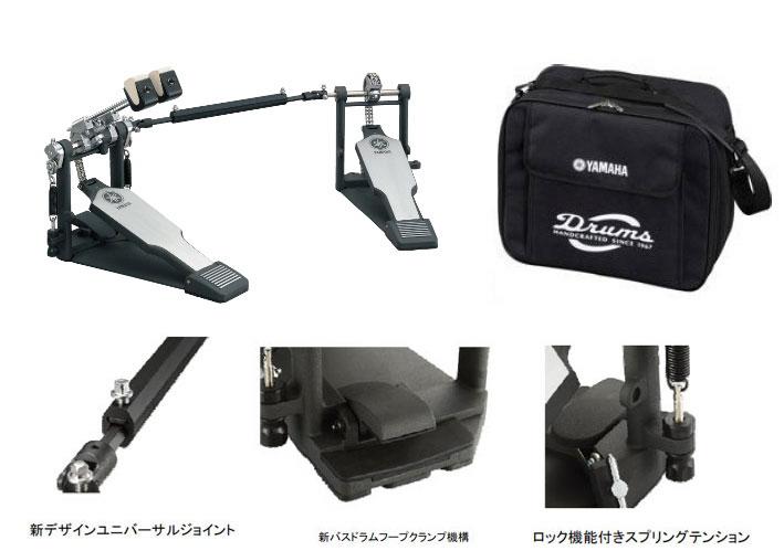 YAMAHA DFP9500CL (左利き用) ダブルフットペダル セミハードケース付き
