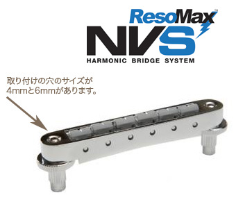 Graphtech REZOMAX NVSブリッジ (クローム、ニッケル仕上げ) 4mmニッケル