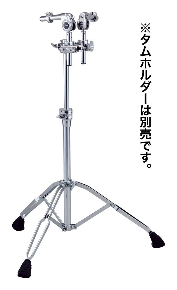 Pearl T-1030A(タムホルダーなし)