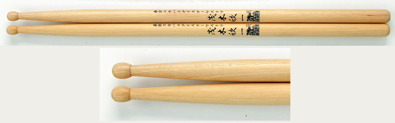 TAMA H-KMO (茂木 欣一) を 12set タマ ドラムスティック