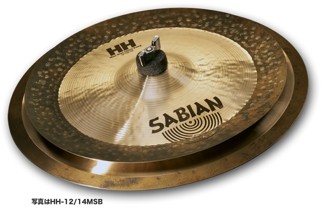 Sabian Max Stax Brilliant HH-12/14MSB HH Low セイビアン シンバル