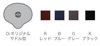 ROC-N-SOC/MSSO-マニュアルスピンドルドラムシート (シート部のみ):O-オリジナル サドル型 ブラック
