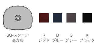 ROC-N-SOC/MSSO-マニュアルスピンドルドラムシート (シート部のみ):SQ-スクエア 長方形 ブラック