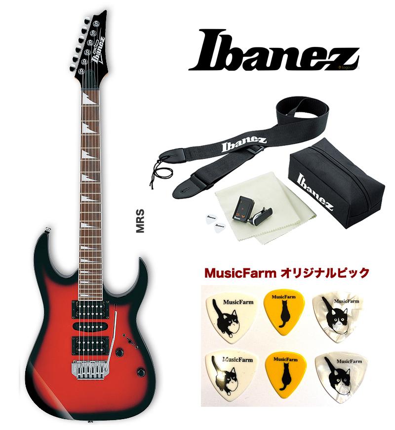 Ibanez GRG170DX MRS (Metallic Red Sunburst) アイバニーズ エレキギター アクセサリーキット+オリジナルピックセット