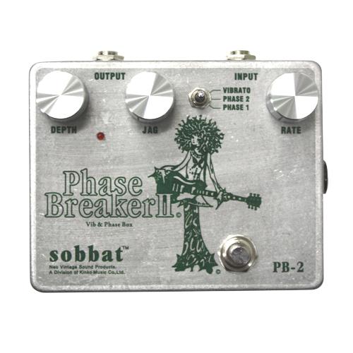 Sobbat Phase Breaker SB-PB2 ソバット フェイザー