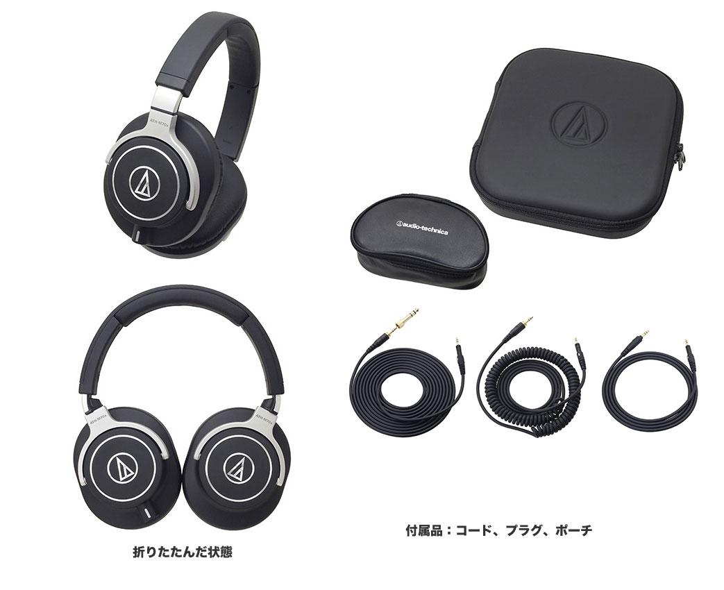 audio-technica ATH-M70x Black オーディオテクニカ プロフェッショナルモニターヘッドホン