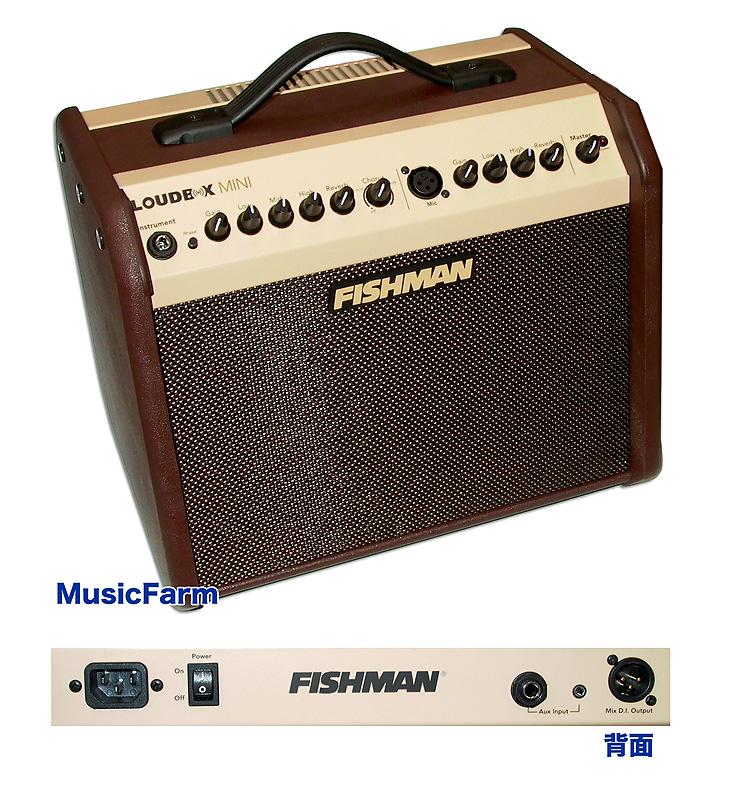 FISHMAN Loudbox Mini LBXMINI アコースティックギター用アンプ