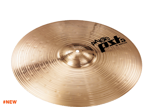 "PAISTE パイステ PST-5N PST-5N Ride:20"" Rock Ride:20"" パイステ ライドシンバル, 伊仙町:a7f12e15 --- officewill.xsrv.jp"
