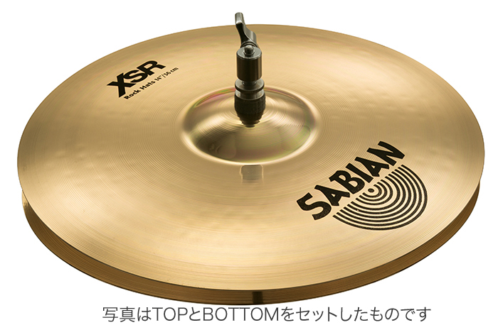 Sabian XSR ROCK HATS SET (T:Medium Heavy / B:Heavy)XSR-14TRH-B+XSR-14BRH-B トップとボトムのセット
