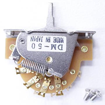 メール便 送料180円 格安店 対応可能 在庫あり SCUD レバースイッチ DM-50GS 5way