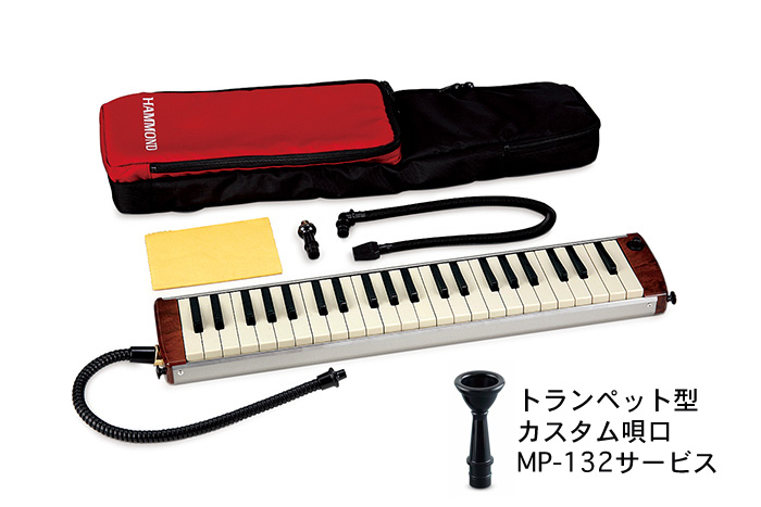 HAMMOND 鍵盤ハーモニカ HAMMOND 鍵盤ハーモニカ マイク内蔵モデル アルト PRO-44H PRO-44H, 花と雑貨リトルガーデン:33b8fdad --- officewill.xsrv.jp