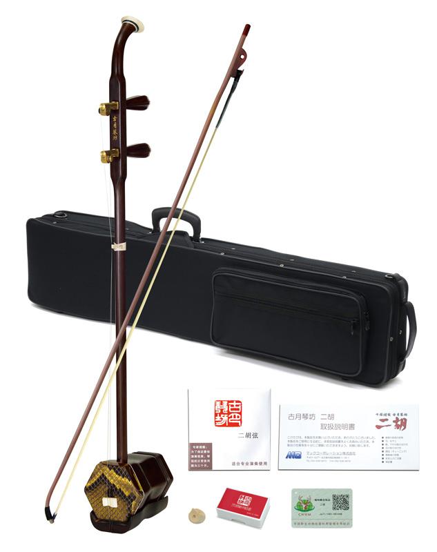 古月琴坊 二胡 ER-500M