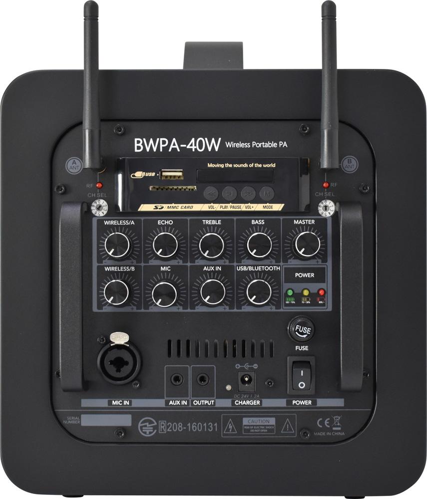 Belcat ポータブルPA システム BWPA-40W (チャンネル選択対応モデル)