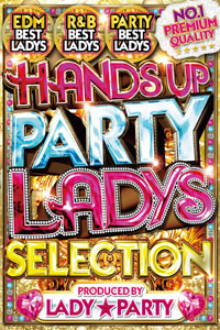 LADY 出色 PARTY HANDS SELECTION LADYS UP 百貨店