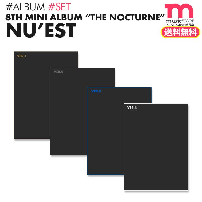 ★送料無料★【NU'EST The 8th Mini Album The Nocturne/4種セット】【ポスターなしで格安、1次予約】 ニューイースト ニュイ ミニアルバム 8集 CD 必ず、韓国チャート反映