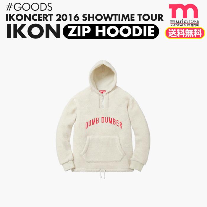 ★送料無料★【即日発送】【iKON FLEECE ZIP HOODIE】   iKONCERT 2016 SHOWTIME TOUR 公式グッズ アイコン コンサートグッズ