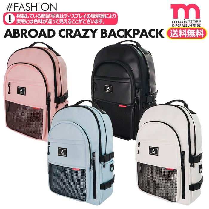 ★送料無料★ 【取寄商品】【 ABROAD ABロード CRAZY BACKPACK 】  ABROAD 公式商品 正規品 韓国ファッション リュック バックパック