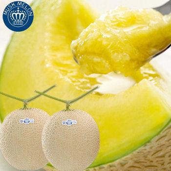 Big ball crown melon 1.4 kg *2 ball from Shizuoka