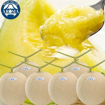 Shizuoka industrial ball aroma melon 1.4 kg x 6 ball